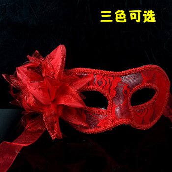 Handmade-sexy-translucent-lace-feather-lily-flower-masks-masquerade-ball-park-Halloween-carnival-Mask.jpg_350x350